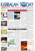 Kabbalah Today-1st Issue