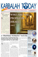 Kabbalah Today-4th Issue