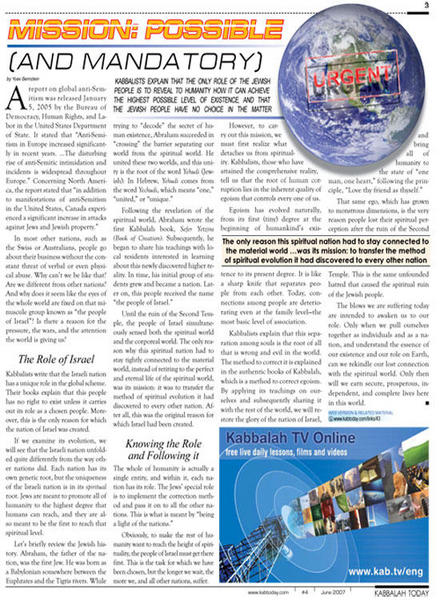 4th Issue - Official Kabbalah Publication of the Bnei Baruch