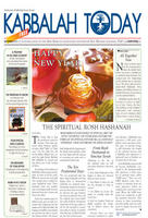Kabbalah Today-7th Issue