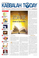 Kabbalah Today-25th Issue